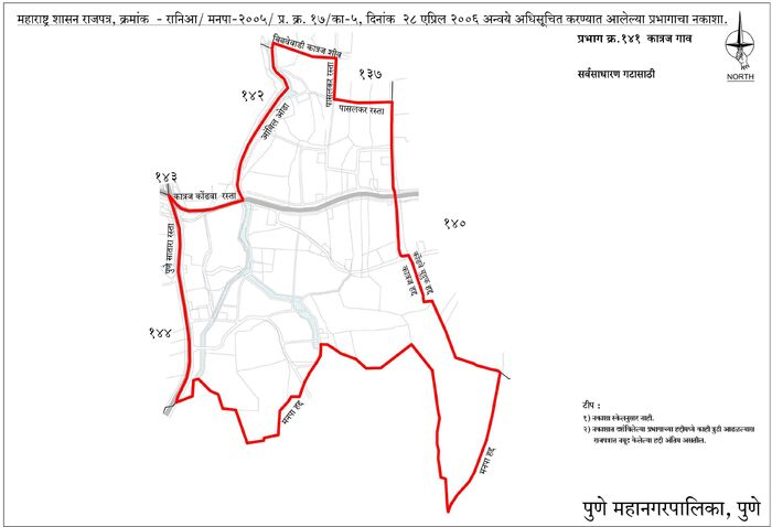 Electoral Ward Map of Katraj Gaon