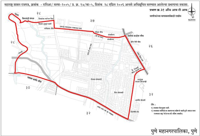 Electoral Ward Map of Aundh ITI