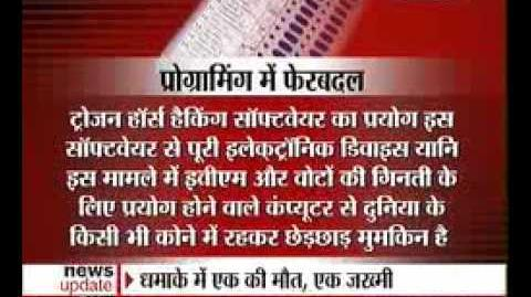 Kalpesh Sharma proves LIVE on AIR by modifying program of the Electronic Voting Machine