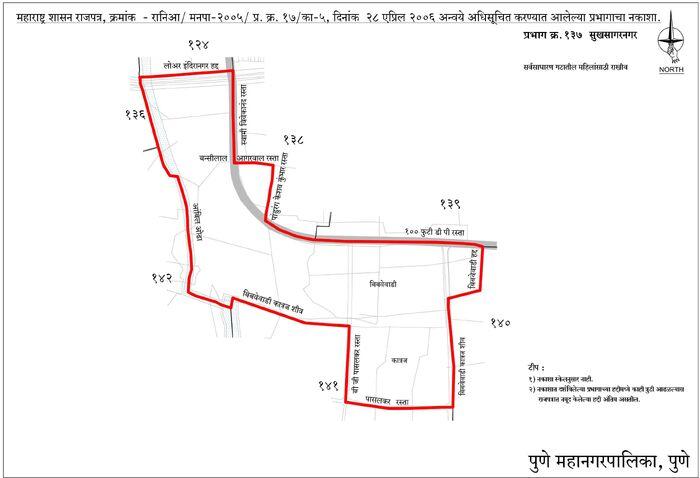 Electoral Ward Map of Sukhasagar Nagar