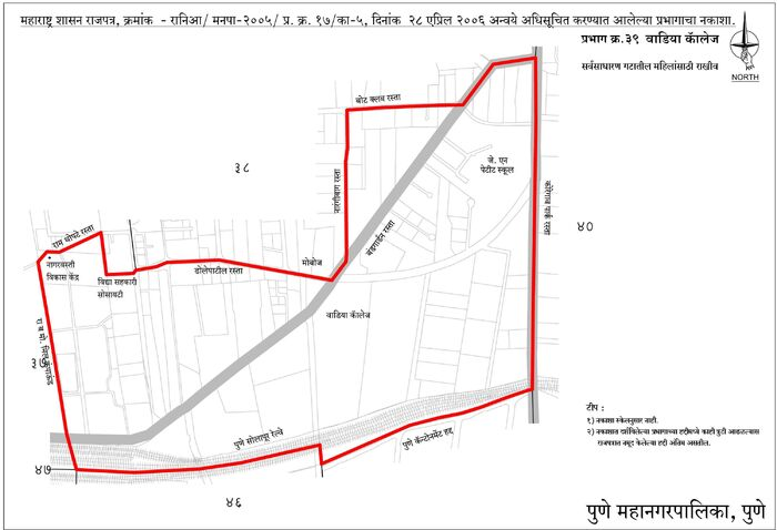 Electoral Ward Map of Dr.Wadia College