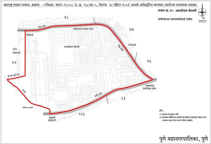 Electoral Ward Map Ideal Colony