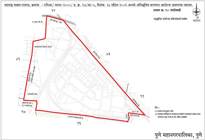 Electoral Ward Ramtekadi