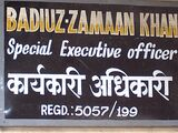 SPECIAL EXECUTIVE OFFICER