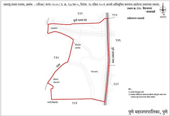 Electoral Ward Map of Chaitanya Nagar