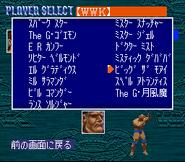 Moai - Pro Wrestling - 02