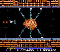 Xaerous Brain in gradius NES
