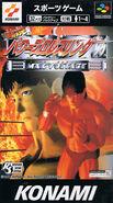 Jikkyo Power Pro Wrestling - 01