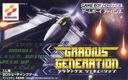 GradiusGeneration