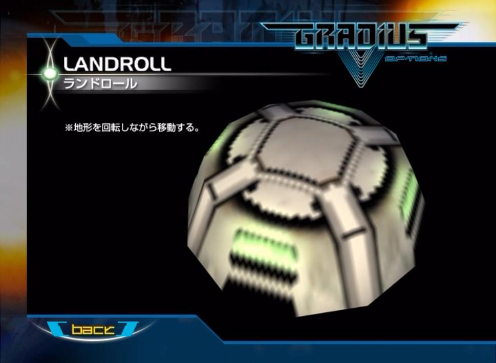 Landroll