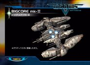 BigCoreMk3GradiusV