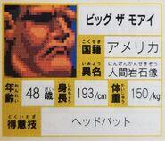 Moai - Jikkyō Power Pro Wrestling - 01