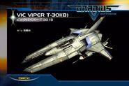 Vic Viper T301