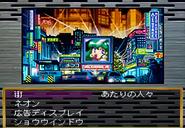 Hikaru - Snatcher - 01
