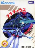Gradius MSX Cover
