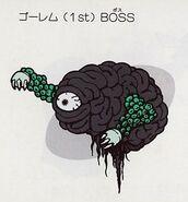 BrainGolemLifeforceNES