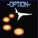 Option Otomedius Excellent