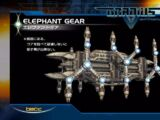 Elephant Gear