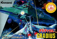 Gradius Famicom Cover