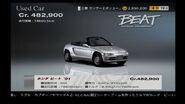 Honda-beat-91