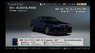 Nissan-skyline-gt-r-vspec-97