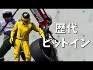 グランツーリスモ 歴代ピットイン集 Gran Turismo Pit Stop Comparison