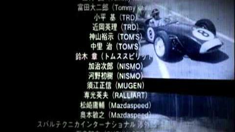 Gran Turismo 2 Ending - GT Mode - Japan