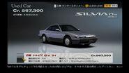 Nissan-silvia-qs-91