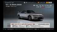 Nissan-skyline-gt-r-vspec-96