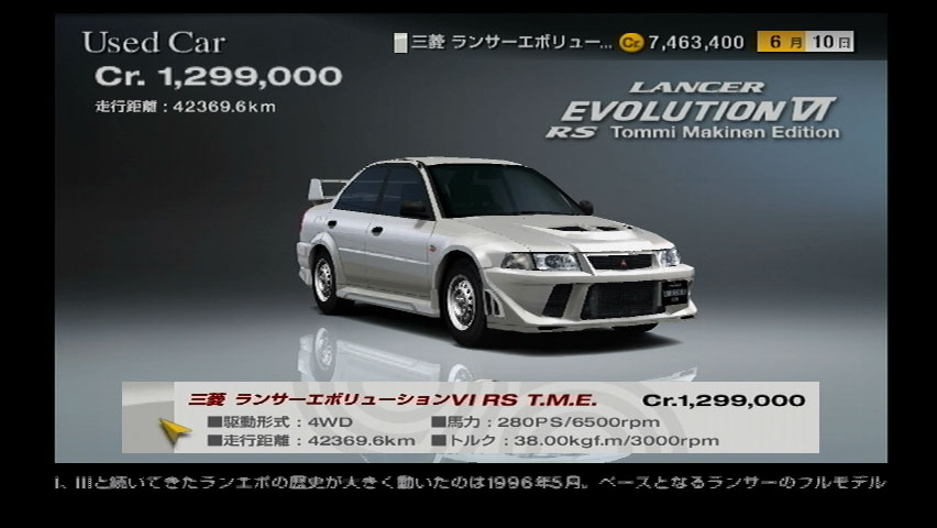 Mitsubishi Lancer Evolution VI RS TOMMI MAKINEN EDITION '00