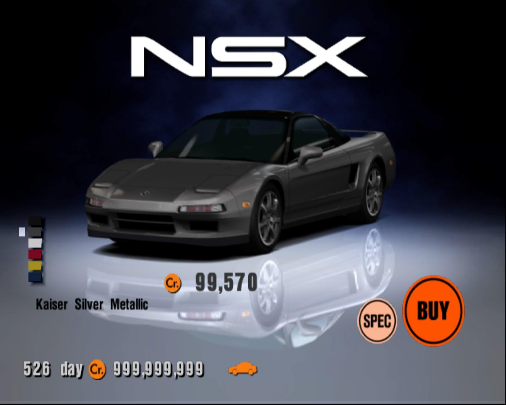 Acura NSX '93