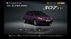Peugeot-307-xsi-04.jpg