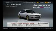 Subaru IMPREZA Sedan WRX STi Version III '96