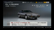 Nissan-fairlady-z-300zx-83
