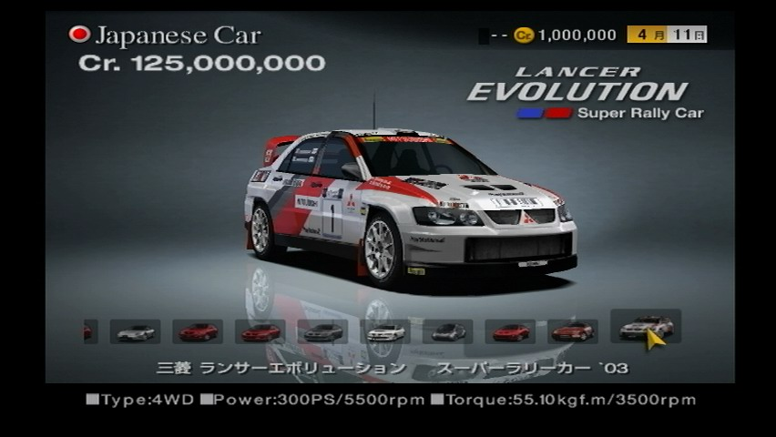 Mitsubishi Lancer Evolution Super Rally Car '03