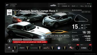 premium sports lounge gt sport gran turismo wiki fandom premium sports lounge gt sport gran