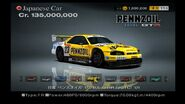 Nissan-pennzoil-zexel-gt-r-jgtc-01