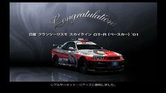 Prizecars 72-Nissan Skyline GT-R (GT Pace Car) ('01).jpg