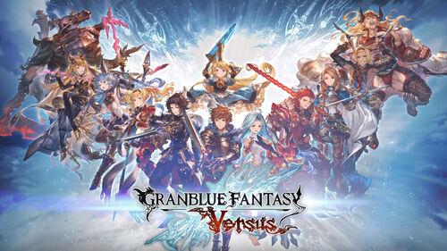 Granblue-fantasy-versus-tendra-1.jpg
