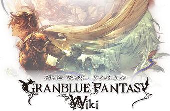 ファンタジー グラン wiki ブルー
