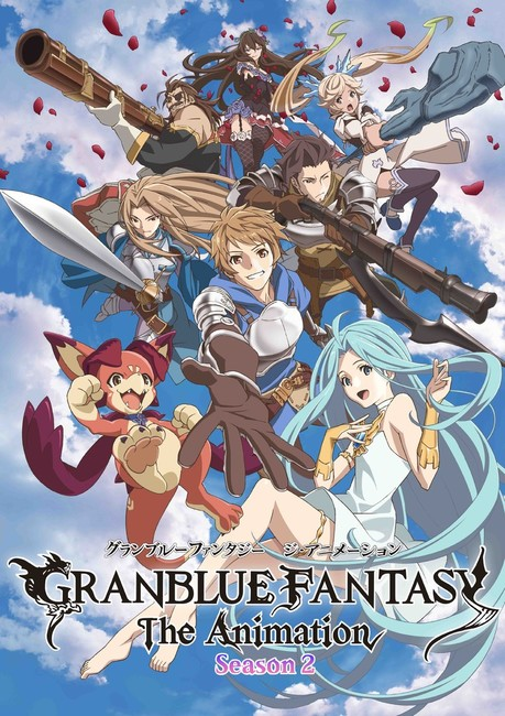Granblue Fantasy The Animation Granblue Fantasy Wiki Fandom