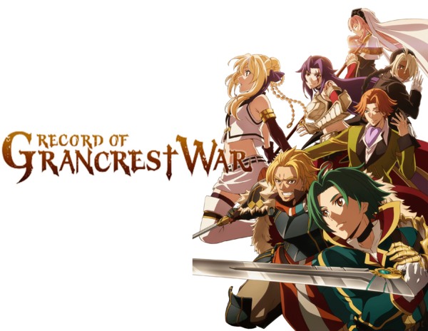 Record-of-grancrest.png