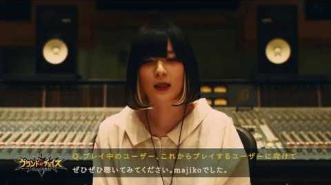 『グランドチェイス -次元の追跡者-』公式OST インタビュー