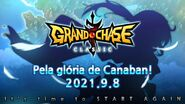 Ronan Anúncio (Grand Chase Classic)