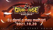 Jin Anúncio (Grand Chase Classic)