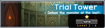 TrialTowerButton.png