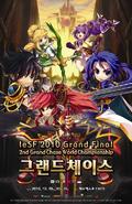 IeSF 2010 Grand Final