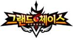 SeasonV.png