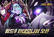 Korean decanee