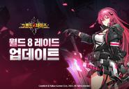 신규 레이드 '지옥의 왕' 업데이트